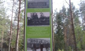 Hargla raudteejaama infotahvel