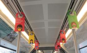 Maskireklaamid trammis