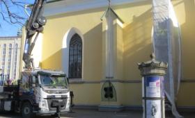 Kiriku aknaklaasi paigaldus